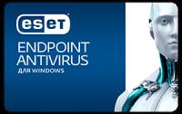 ESET Endpoint Antivirus для Windows