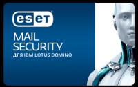 ESET Mail Security для IBM Lotus Domino