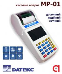 Касовий апарат Datecs MP-01