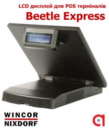 Дисплей покупця для Wincor Nixdorf BeetleExpress