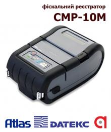 Мобільний фіскальний реєстратор Datecs CМР-10M
