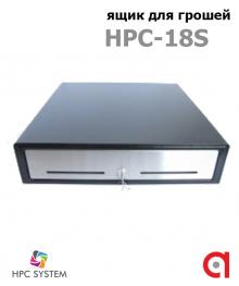 Ящик для грошей HPC-18S