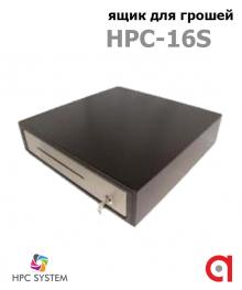 Ящик для грошей HPC-16S