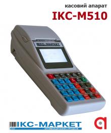 Касовий апарат IKC-М510