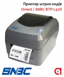 Orient / SNBC BTP-L42II