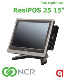 """POS термінал NCR RealPOS 25 15"""""""