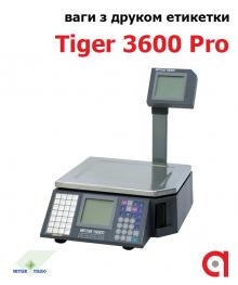 Ваги Tiger 3600Pro