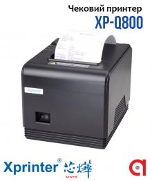 XP-Q800