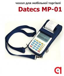 Чохол для Datecs MP-01