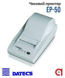 Excellio EP-50