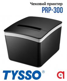 Tysso PRP-300